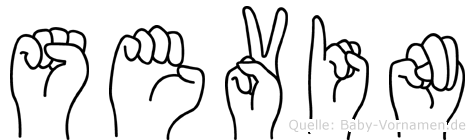 Sevin im Fingeralphabet der Deutschen Gebärdensprache