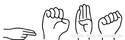 Heba im Fingeralphabet der Deutschen Gebärdensprache