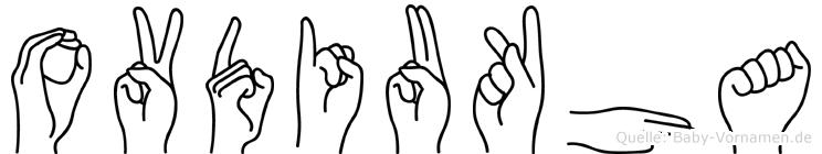 Ovdiukha im Fingeralphabet der Deutschen Gebärdensprache