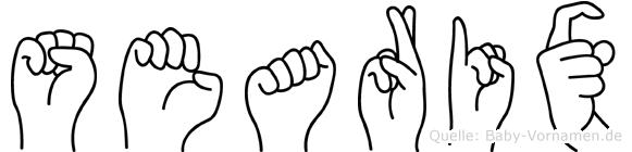 Searix in Fingersprache für Gehörlose