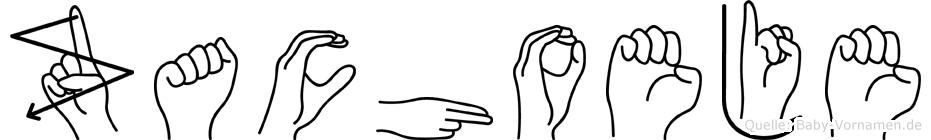 Zachoeje im Fingeralphabet der Deutschen Gebärdensprache