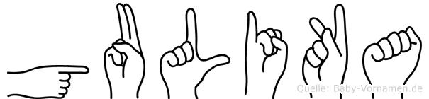 Gulika in Fingersprache für Gehörlose