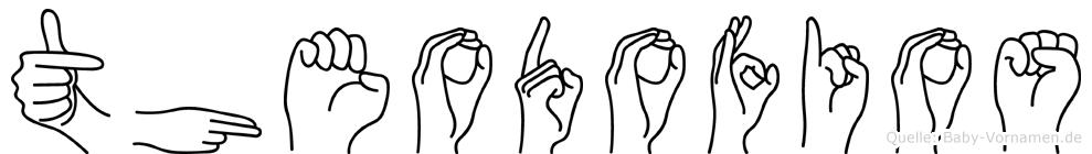 Theodofios in Fingersprache für Gehörlose