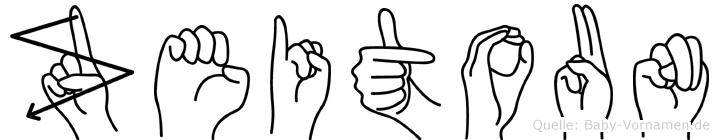 Zeitoun in Fingersprache für Gehörlose