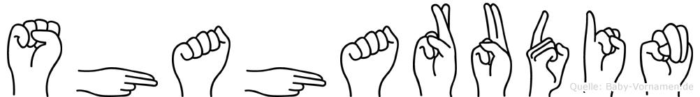 Shaharudin in Fingersprache für Gehörlose