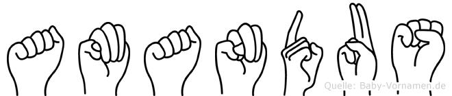 Amandus in Fingersprache für Gehörlose
