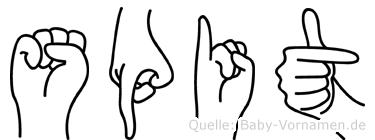 Spit in Fingersprache für Gehörlose