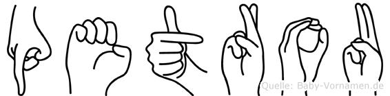 Petrou in Fingersprache für Gehörlose
