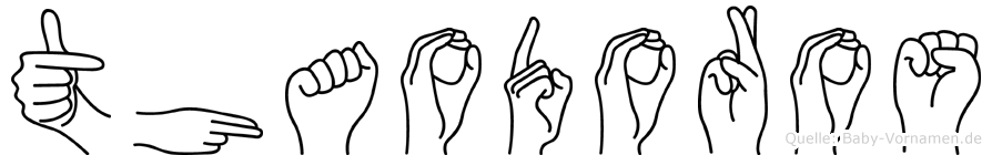 Thaodoros in Fingersprache für Gehörlose