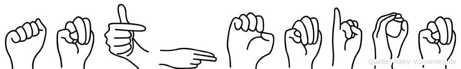 Anthemion in Fingersprache für Gehörlose