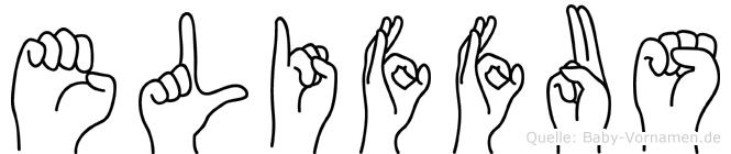 Eliffus in Fingersprache für Gehörlose
