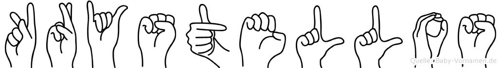 Krystellos in Fingersprache für Gehörlose