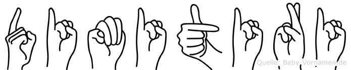 Dimitiri in Fingersprache für Gehörlose