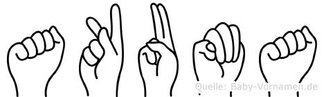 Akuma in Fingersprache für Gehörlose