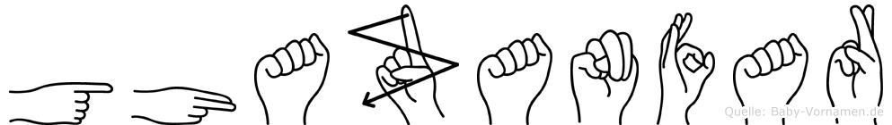 Ghazanfar im Fingeralphabet der Deutschen Gebärdensprache