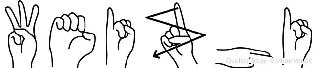 Weizhi in Fingersprache für Gehörlose