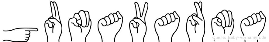 Gunavarma im Fingeralphabet der Deutschen Gebärdensprache