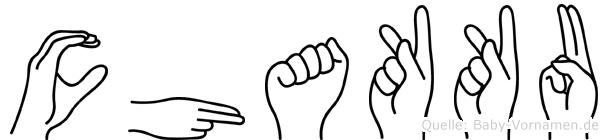 Chakku im Fingeralphabet der Deutschen Gebärdensprache