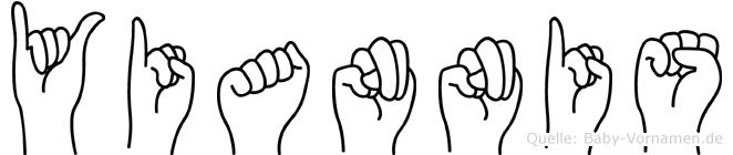 Yiannis in Fingersprache für Gehörlose