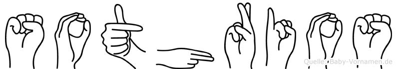 Sothrios im Fingeralphabet der Deutschen Gebärdensprache