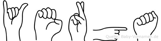 Yerga im Fingeralphabet der Deutschen Gebärdensprache