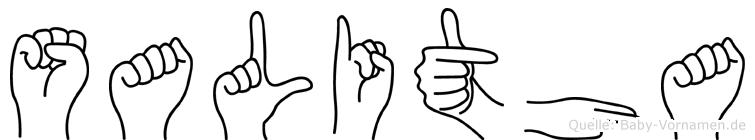 Salitha in Fingersprache für Gehörlose