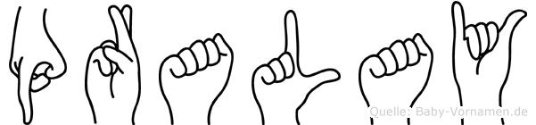Pralay im Fingeralphabet der Deutschen Gebärdensprache