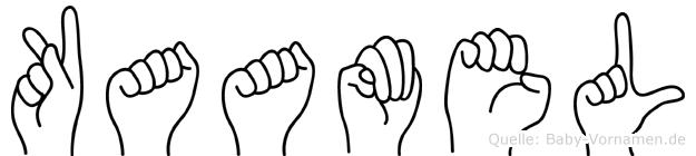 Kaamel im Fingeralphabet der Deutschen Gebärdensprache