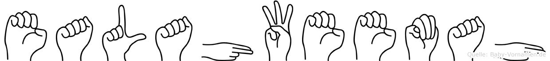 Ealahweemah in Fingersprache für Gehörlose