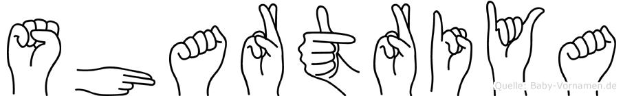 Shartriya in Fingersprache für Gehörlose