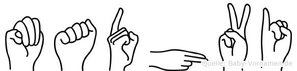 Madhvi in Fingersprache für Gehörlose