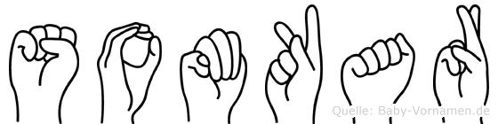 Somkar im Fingeralphabet der Deutschen Gebärdensprache