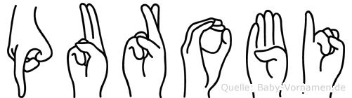 Purobi in Fingersprache für Gehörlose