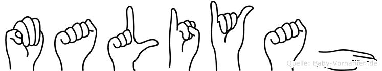 Maliyah im Fingeralphabet der Deutschen Gebärdensprache