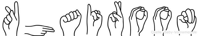 Khairoon in Fingersprache für Gehörlose