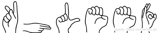 Khleef in Fingersprache für Gehörlose