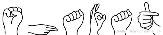 Shafat in Fingersprache für Gehörlose