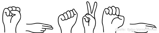 Shaveh im Fingeralphabet der Deutschen Gebärdensprache