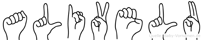 Alivelu in Fingersprache für Gehörlose