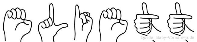Eliett in Fingersprache für Gehörlose