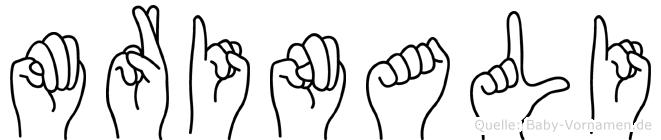 Mrinali im Fingeralphabet der Deutschen Gebärdensprache