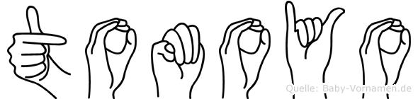 Tomoyo in Fingersprache für Gehörlose