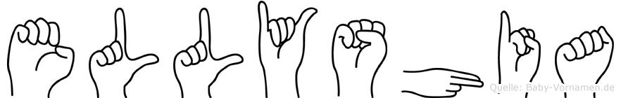 Ellyshia im Fingeralphabet der Deutschen Gebärdensprache