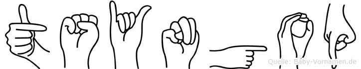 Tsyngop im Fingeralphabet der Deutschen Gebärdensprache