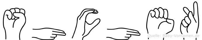 Shchek in Fingersprache für Gehörlose