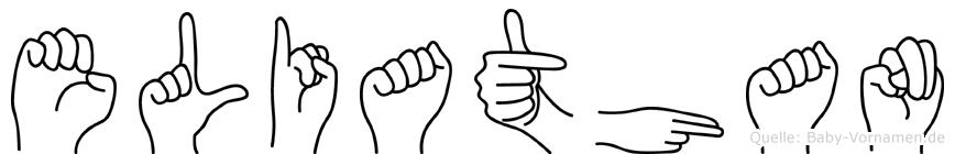 Eliathan in Fingersprache für Gehörlose