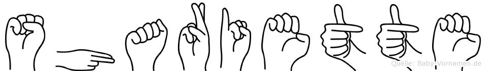 Shariette in Fingersprache für Gehörlose