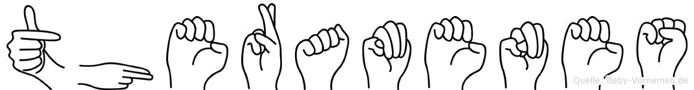 Theramenes im Fingeralphabet der Deutschen Gebärdensprache