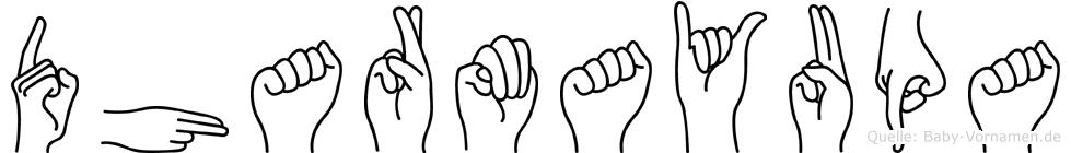 Dharmayupa in Fingersprache für Gehörlose