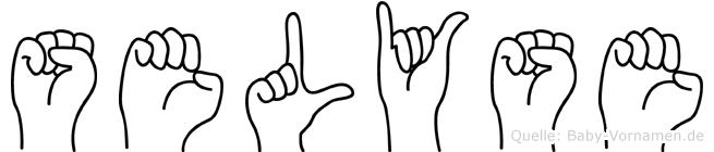 Selyse im Fingeralphabet der Deutschen Gebärdensprache